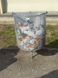 voila la poubelle remplie